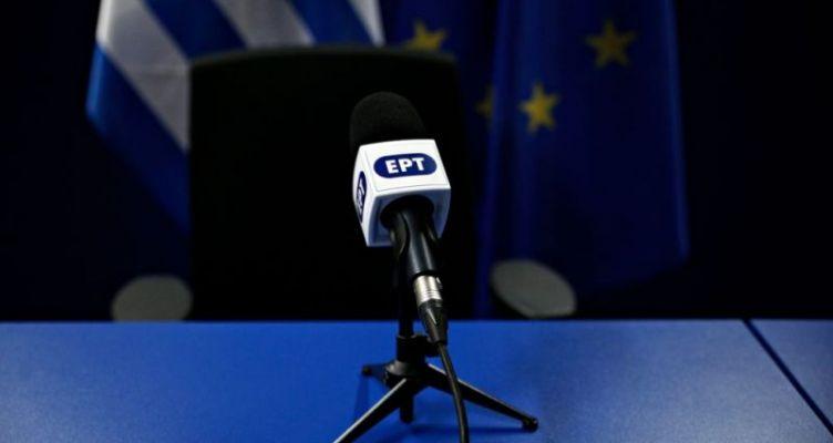 Νέα μέτρα στην Ε.Ρ.Τ. – Πως διαμορφώνεται το πρόγραμμα