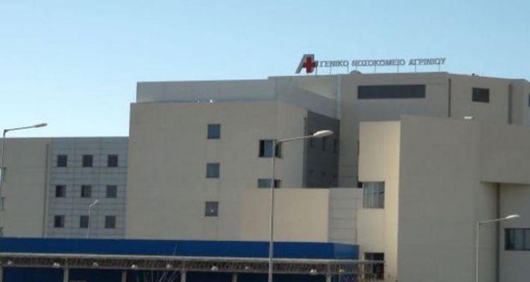 Αγρίνιο – Νοσοκομείο: Συγκέντρωση στην είσοδο των τακτικών ιατρείων – Τα αιτήματα