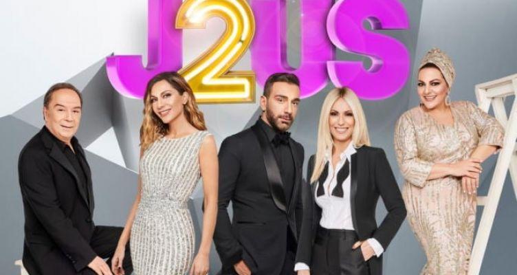 Open TV: Με άρωμα… Αιτωλοακαρνανίας η πρεμιέρα του «J2US»!
