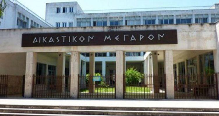 Μετά τις 21 Ιουνίου η επαναλειτουργία των ποινικών δικαστηρίων
