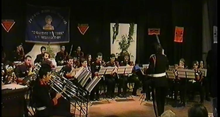 Μεσολόγγι: Η πρώτη συναυλία της Φιλαρμονικής «Διονύσιος Σολωμός» (Βίντεο)