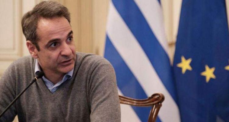 Μητσοτάκης: Η απόφαση της Ε.Κ.Τ. θα ενισχύσει περαιτέρω τη ρευστότητα στην οικονομία