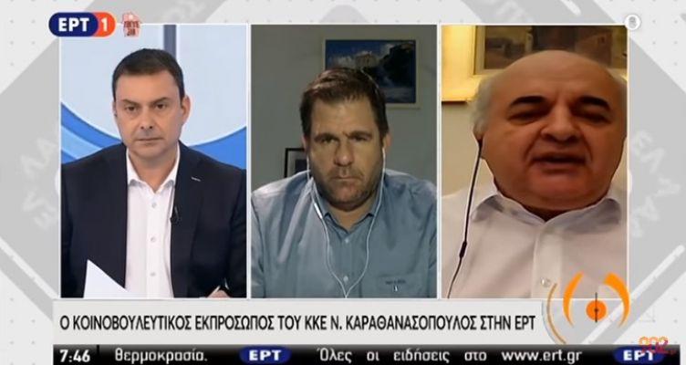 Νίκος Καραθανασόπουλος: Να υλοποιηθούν τα αιτήματα των υγειονομικών (Βίντεο)