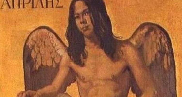 Ο Απρίλης του Γιάννη Τσαρούχη: Έτσι τον αποτύπωσε ο μεγάλος Έλληνας ζωγράφος