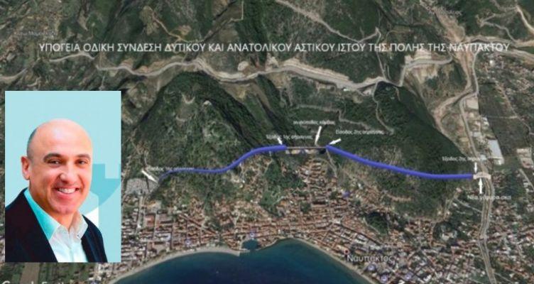 Η ανάγκη τρίτου δρόμου φέρνει το τούνελ στο κάστρο της Ναυπάκτου (Βίντεο)