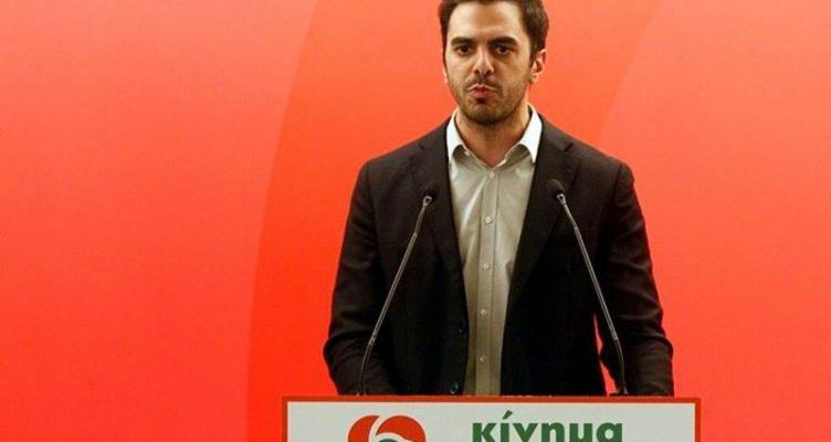 Μανώλης Χριστοδουλάκης: Το Κίνημα Αλλαγής στη «γύμνια» των καιρών
