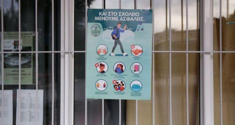 Άρση μέτρων: Μαζί με τα δημοτικά σχολεία θα ανοίξουν και οι παιδικοί σταθμοί