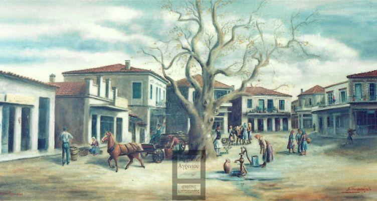 16 Μαΐου 1932: Εξέγερση στο Αγρίνιο για έναν …πλάτανο