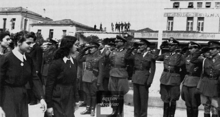 30 Μαΐου 1948: O «σφαγέας του Αγρινίου», Γιώργος Τολιόπουλος, τιμάται από το Ελληνικό Κράτος