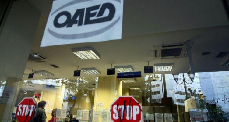 Επίδομα 400 ευρώ: Εως 24/5 η καταχώριση IBAN στον ΟΑΕΔ