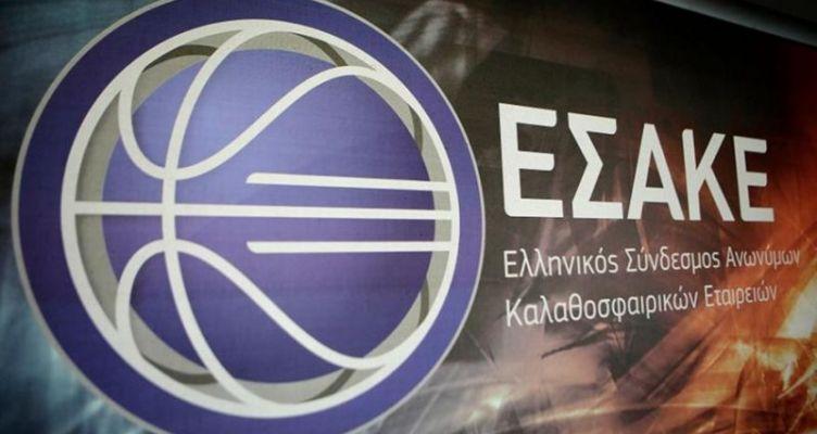 Ψηφίζει την Πέμπτη τα κριτήρια ο ΕΣΑΚΕ
