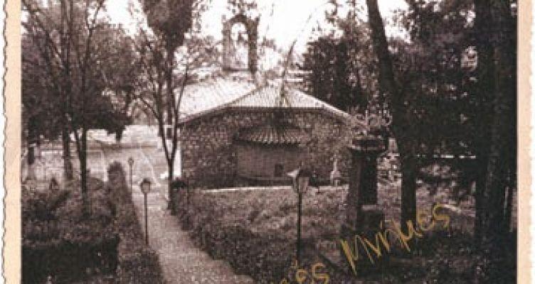 Άγιος Χριστόφορος: Ο Άρχοντας-Φύλακας του Αγρινίου (Φωτό)