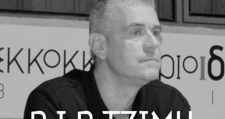Α.Ο. Αγρινίου: Συλλυπητήρια ανακοίνωση για τον θάνατο του Δημήτρη Γκίμα