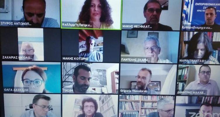 Διαδικτυακή εκδήλωση του ΣΥ.ΡΙΖ.Α. με φορείς του Μεσολογγίου