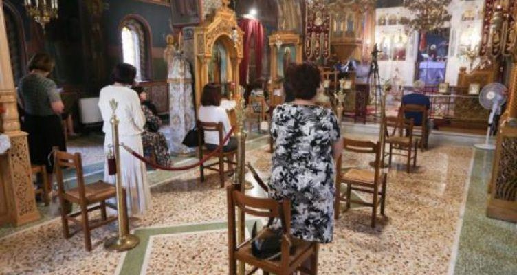 Άνοιγμα εκκλησιών: Με αποστάσεις, αντισηπτικά και διπλές λειτουργίες