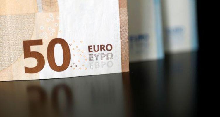 Μείωση προκαταβολής φόρου: Πώς μπορείτε να εφαρμόσετε την ευνοϊκή ρύθμιση
