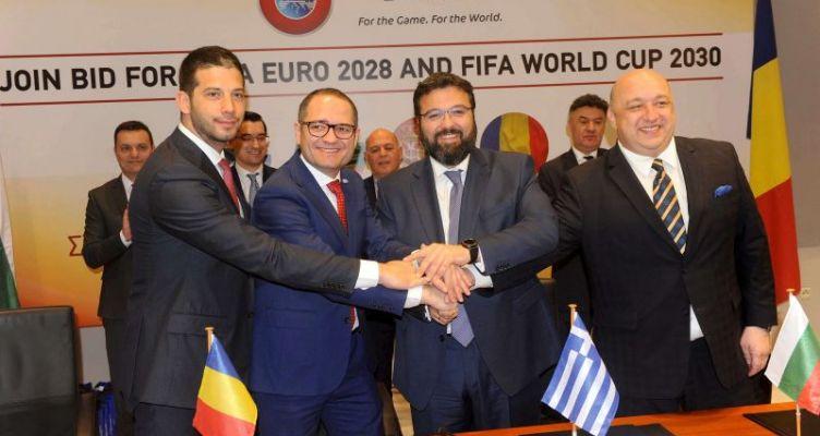 Πολλές πιθανότητες για Euro 2028 στην Ελλάδα