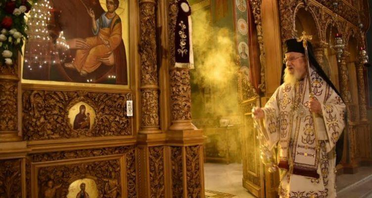 Αγρίνιο – Μητροπολίτης Κοσμάς: Πίστηηένωσιςτουανθρώπου με το Χριστό