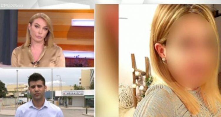 Η Μητέρα της 34χρονης Ιωάννας για τη ψυχολογική κατάσταση της κόρης της (Βίντεο)
