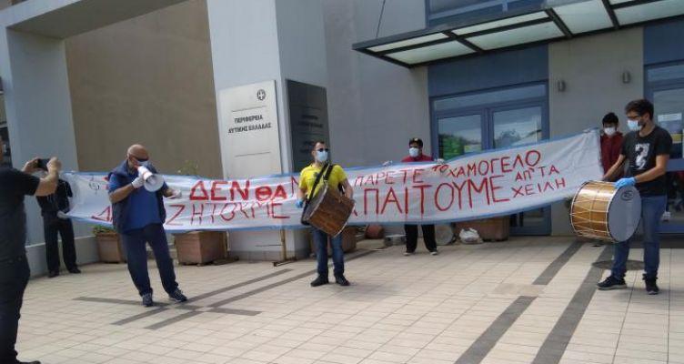 Πάτρα: Κινητοποιήσεις των επαγγελματιών μουσικών της Δ. Ελλάδας
