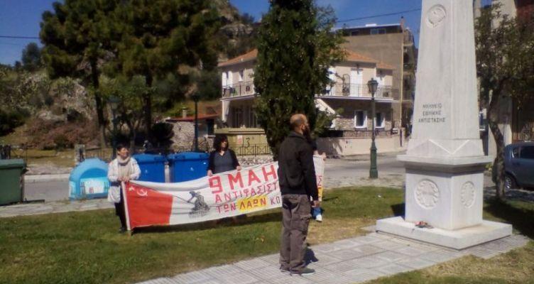 Κεφαλόβρυσο: H Κ.Ο. Ναυπάκτου του Κ.Κ.Ε. στο μνημείο της Εθνικής Αντίστασης