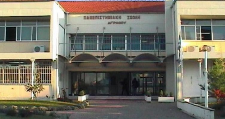 1.341 Εισακτέοι φοιτητές σε Αγρίνιο και Μεσολόγγι
