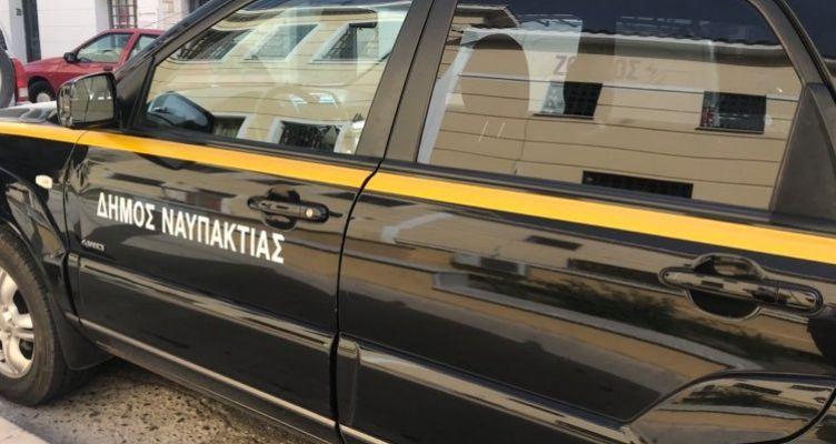 Δήμος Ναυπακτίας: Ανανέωση στόλου οχημάτων