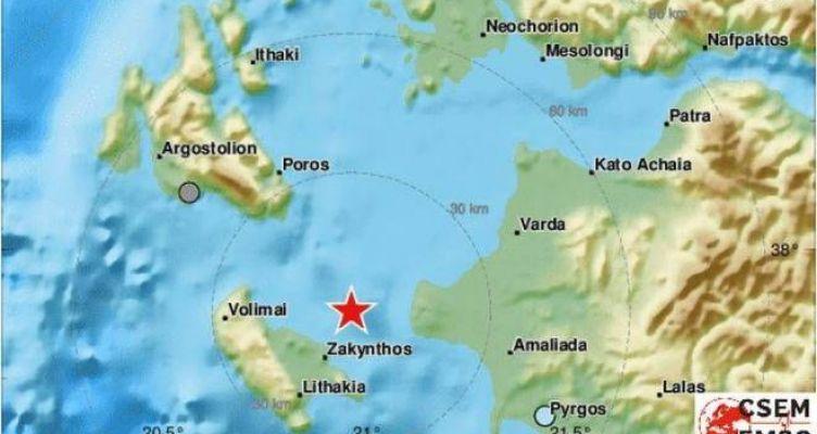 Σεισμός κοντά στη Ζάκυνθο – Η δόνηση ήταν επιφανειακή