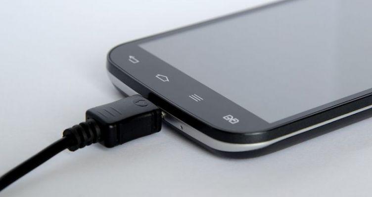 Πώς θα βρείτε το κινητό σας ενώ είναι στο αθόρυβο