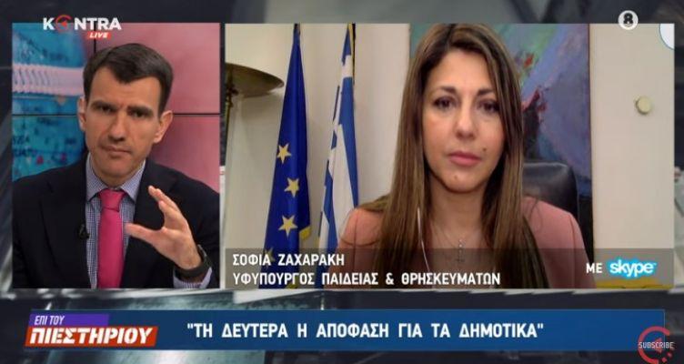Ζαχαράκη: Αν νοσήσει μαθητής στις Πανελλαδικές θα δώσει τον Σεπτέμβριο (Βίντεο)