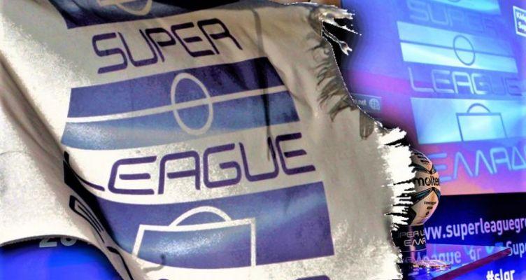 Οριστικό:  Πήρε το πράσινο φως η Super League από την κυβέρνηση – Σέντρα σε δέκα μέρες