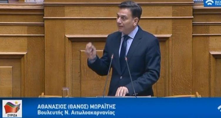 Ο Θάνος Μωραΐτης για την απόδοση επιστροφής προστίμων για Βοσκότοπους
