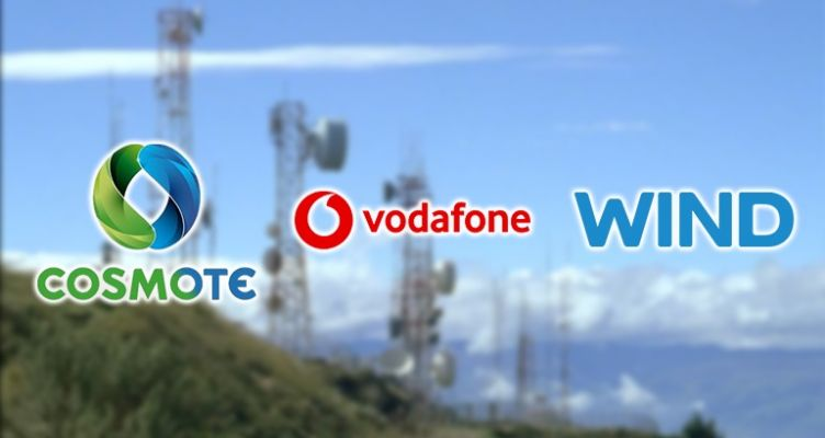 Τηλεπικοινωνίες: Συνεχίζονται οι επενδύσεις και μετά τον κορωνοϊό