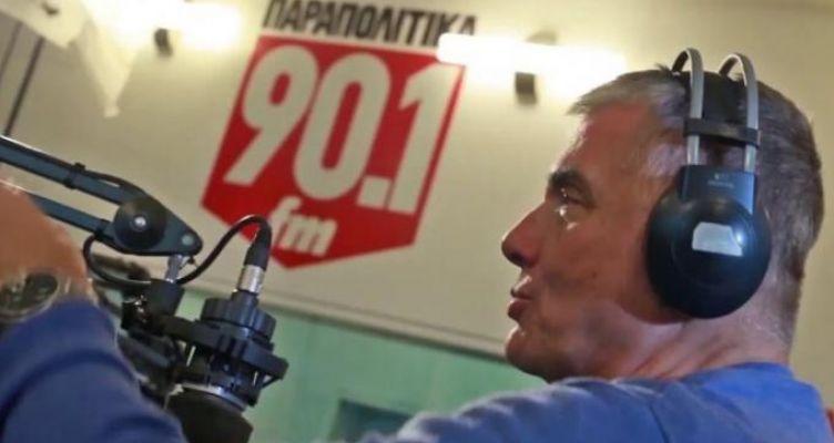 Αιφνίδιο ραδιοφωνικό «διαζύγιο» – «Η εκπομπή διεκόπη βιαίως», είπε ο Τράγκας