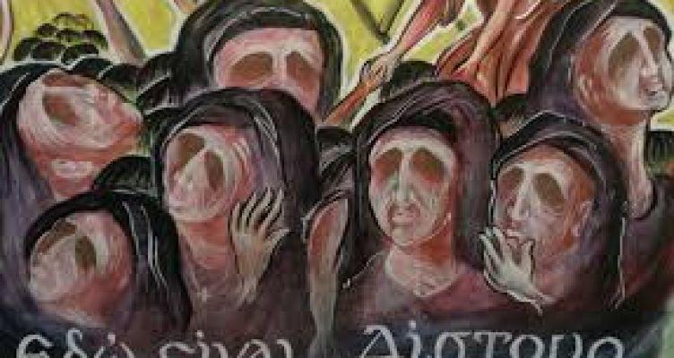 Μέσω διαδικτύου οι φετινές εκδηλώσεις για τη Σφαγή στο Δίστομο