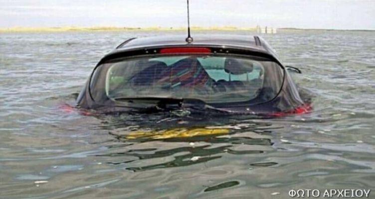 Τουρλίδα: Σώθηκε ο 23χρονος που έπεσε με το αυτοκίνητό του στη θάλασσα