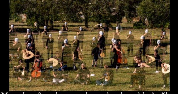 Το Τμήμα Παραδοσιακής Μουσικής Αγρινίου μιλά για μια «Λευκή Πολιτεία»