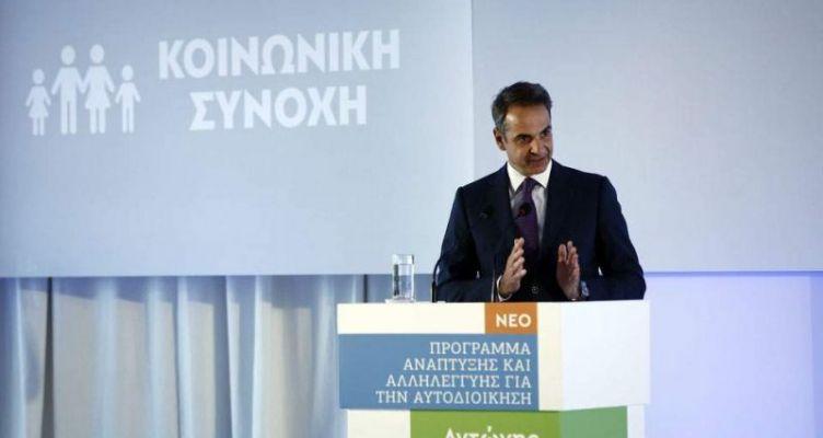 Πρόγραμμα «Αντώνης Τρίτσης»:  2,5 δισ. ευρώ θα μετατραπούν σε χιλιάδες έργα σε όλη την περιφέρεια