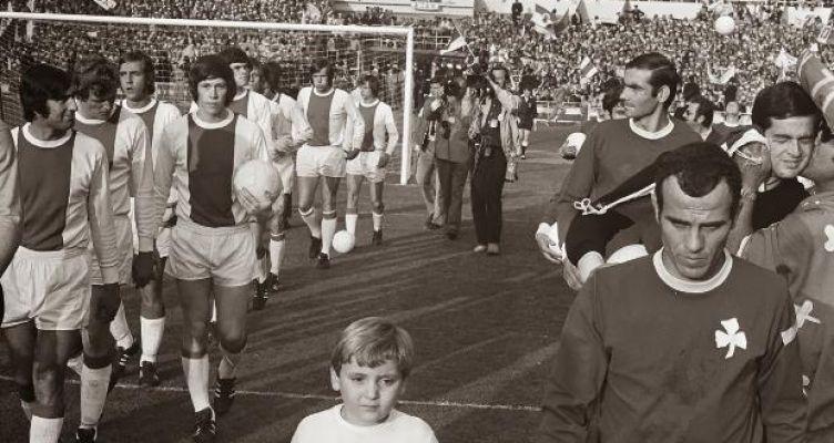 Γουέμπλεϊ – 2 Ιουνίου 1971: Ο Παναθηναϊκός ηττήθηκε με 2-0 από τον Άγιαξ του Γιόχαν Κρόιφ