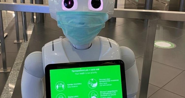 Ρομπότ ενημερώνουν το επιβατικό κοινό στο Ελ. Βενιζέλος