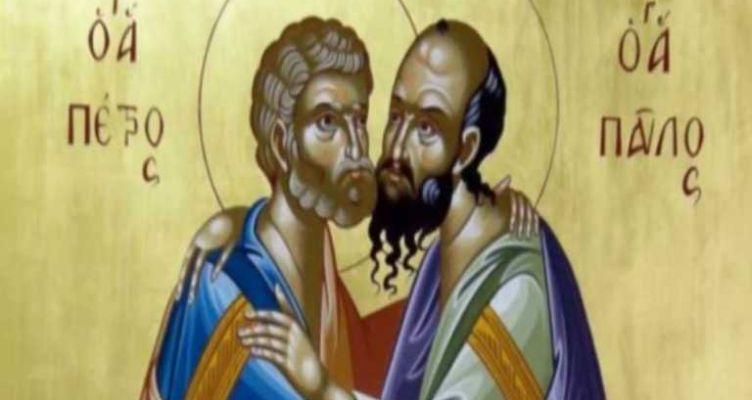 Γιορτή Πέτρου και Παύλου: Γιατί γιορτάζουν σήμερα μαζί