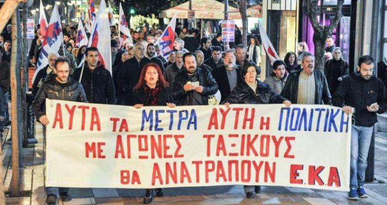 Αγρίνιο: Συλλαλητήριοτου Εργατικού  Κέντρου για ανεργία, δημόσια υγεία