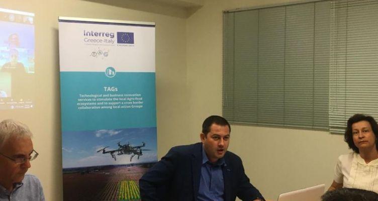 Σημαντικά Εργαλεία για την «Γεωργία Ακριβείας» στην Περιφέρεια Δυτικής Ελλάδας