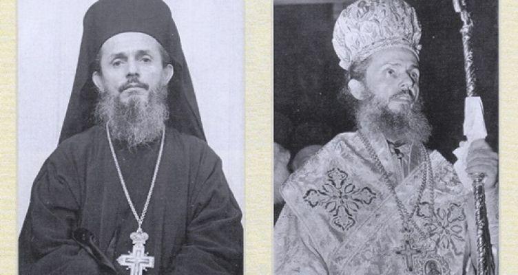 Ποιμαντορική εγκύκλιος του  Μητροπολίτη Ναυπάκτου για τον άγιο Καλλίνικο Εδέσσης