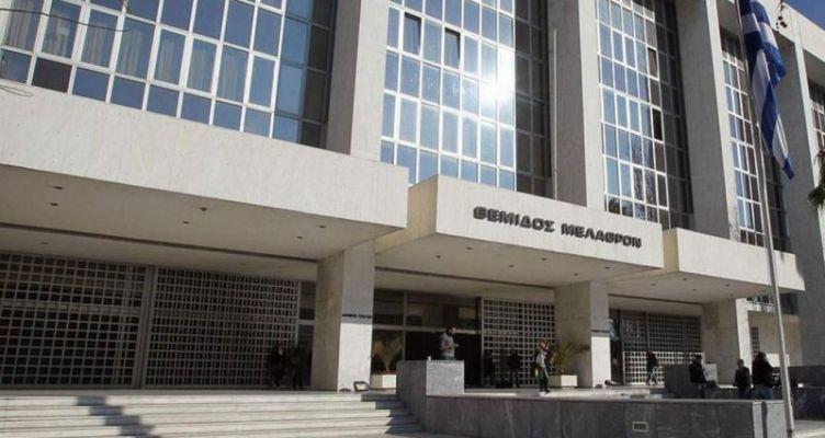 Υπόθεση Novartis: Σε διαφορετική κρίση έχουν καταλήξει οι δύο αντεισαγγελείς για την Τουλουπάκη