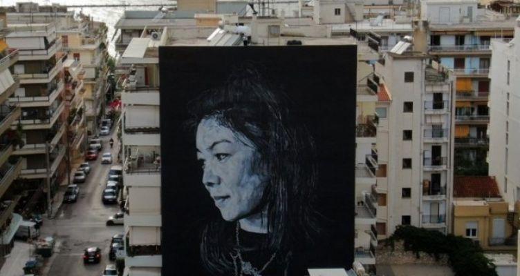 Τηλεδιάσκεψη  για το «5ο Διεθνές Street Art Φεστιβάλ Πάτρας- ArtWalk 5»