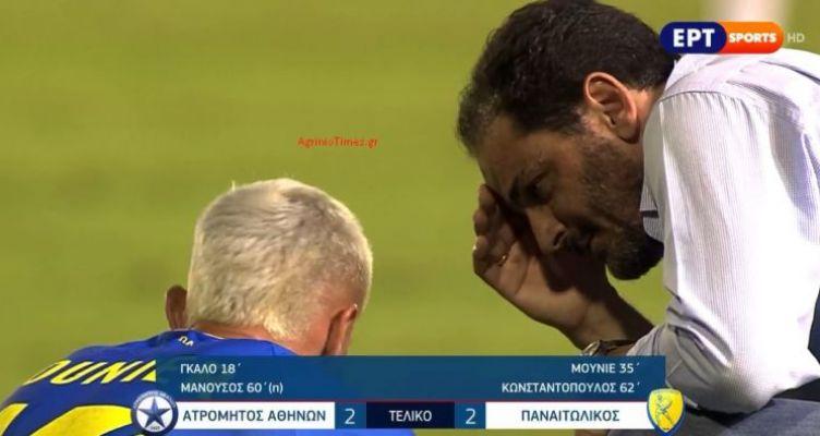 SL1 – Τέλος παιχνιδιού: Ατρόμητος Αθηνών (2-2) Παναιτωλικός
