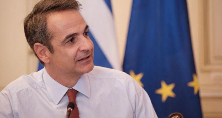 Μητσοτάκης στους Financial Times: Η Ελλάδα δεν θα δεχθεί όρους για το Ταμείο Ανάκαμψης