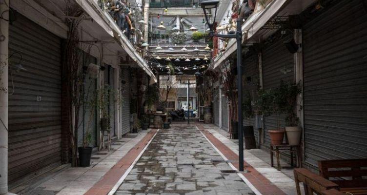 Ε.Ε.: Μέτρα στήριξης για την Ελλάδα 1,14 δισ. ευρώ – Ωφελούνται 90.000 επιχειρήσεις