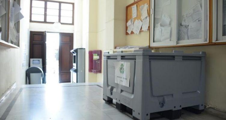 Πρόγραμμα ανακύκλωσης μικρών ηλεκτρικών και ηλεκτρονικών συσκευών